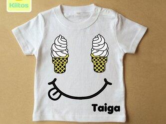 (size70~120)名前入りTシャツ【ソフトクリーム】の画像