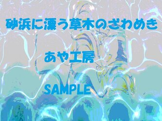 2014.8 CG画集12(POSTCARD)の画像