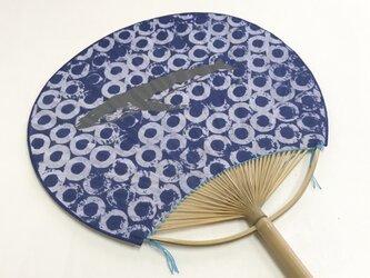 【再販】手拭い地うちわ[ クジラ ]青の画像