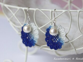 藍染ピアス・イヤリング*コットン×コットンパールの画像