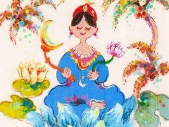 月光菩薩の画像