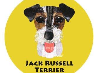 ジャック ラッセル テリア/トライ/ラフ《犬ステッカー/小型犬》の画像