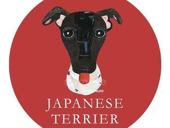 日本テリア《犬種名ステッカー/小型犬》の画像