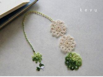 おさかなしおり(緑+アイボリー)/タティングレースの画像