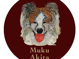 秋田犬/むく《犬種名ステッカー/大型犬》の画像