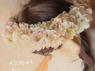 花冠のオーダーメイドの画像