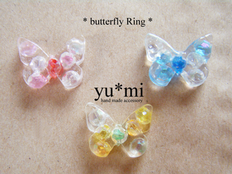 Butterfly*Ring *涼しげビーズ*の画像