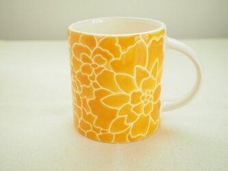 マグカップ(ひまわり色)の画像