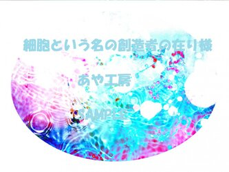 2014.8 CG画集15(POSTCARD)の画像