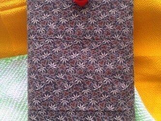 帯地で作った小物袋(紫竹 赤)の画像