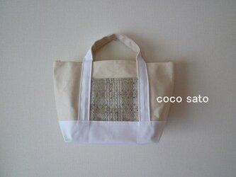 帆布トートバッグM 変わり織りベージュの画像