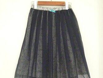 紺のシックなチュールスカート(レディースM)の画像