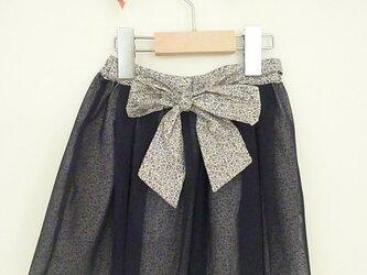 リバティNewland紺のチュールスカート(100)の画像
