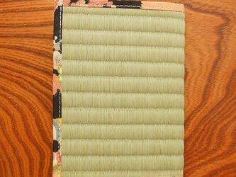 四方縁 畳ブックカバー~ちりめん黒~文庫サイズの画像