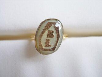 Vintageパーツのリング(BL白の画像