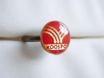 Vintageパーツのリング(赤丸の画像