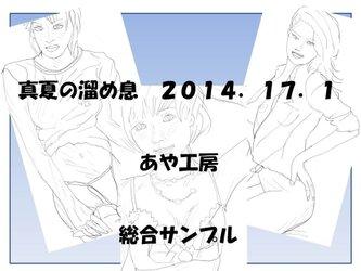 大人の塗り絵2014/17.01(POST CARD)の画像