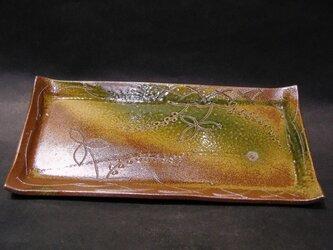 唐津焼メ長方形陶板の画像