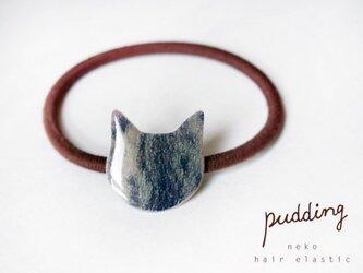 猫ヘアゴム(キジトラ)の画像