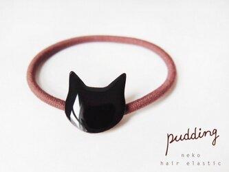 猫ヘアゴム(黒猫)の画像