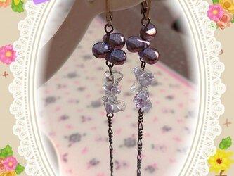*purple drops*の画像