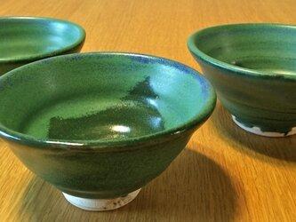 小鉢(緑)の画像