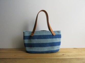 縞模様のバッグ(青×水色)の画像
