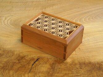 小箱 組子蓋の画像