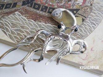カンザシ~Octpusの画像