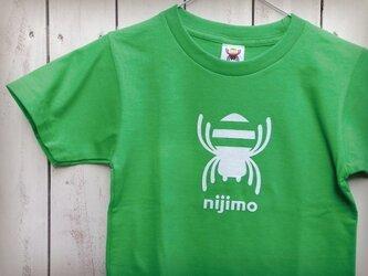 nijimo KIDS Tシャツ〈グリーン〉の画像