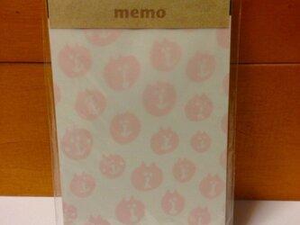 ピンクねこメモ帳の画像