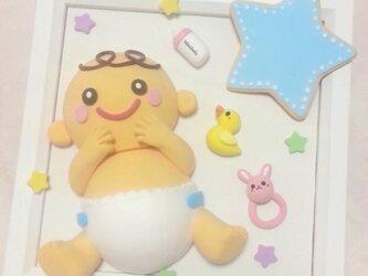 送料無料】出産のお祝いに♡ベビーギフトフレーム(男の子用)の画像
