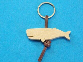 マッコウクジラ 木のキーリングの画像