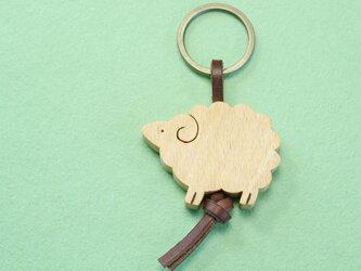 ヒツジ / 羊 木のキーリングの画像