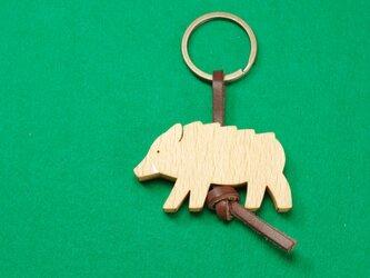 イノシシ / 猪 木のキーリングの画像