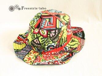 PARADISE WORK HATの画像