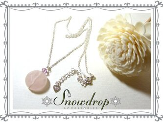 Rose quartz Silver925 Necklessの画像