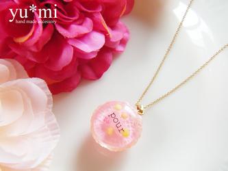 金平糖のマカロン*ネックレス【ピンク】の画像
