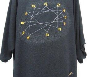 丹後縮緬チュニック*西陣手描き*星座柄の画像