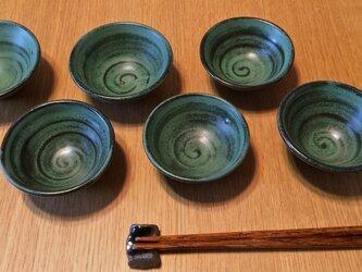 醤油皿(緑)の画像
