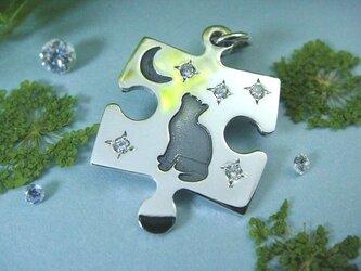 猫と星空のパズルピース《SILVER 925》 の画像