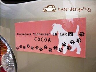 ☆★車用サインマグネットシート大(足跡)★☆ピンクの画像