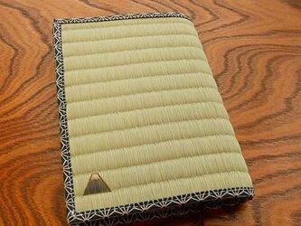 四方縁 畳ブックカバー富士山~麻の葉縁 紺~文庫サイズの画像