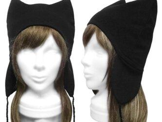 シンプル 耳あて付ネコ耳帽子(ゆったり)◆コットンニット/ブラックの画像