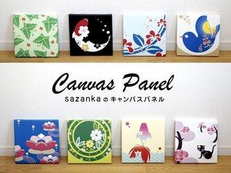 キャンバスパネル 全8種〈sazanka〉全種類再販しましたの画像