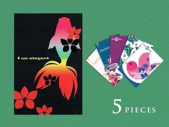 和柄ポストカード よりどり5枚〈sazanka〉の画像