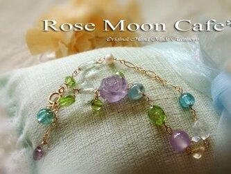 宝石質ローズアメジスト薔薇とペリドットアクアマリン天然石ブレスの画像