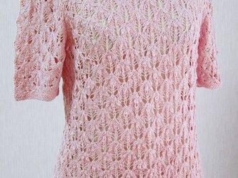 模様編み半袖プルオーバー(ピンク)の画像