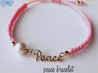 peace & コットンパール コードブレス〜Pink〜の画像