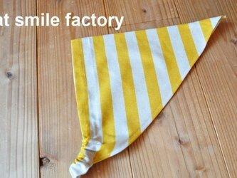 マスタードの三角巾(送料無料)の画像